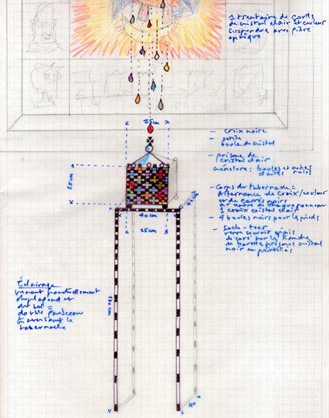 Croquis préparatoire de la tour eucharistique, Cathédrale de Troyes