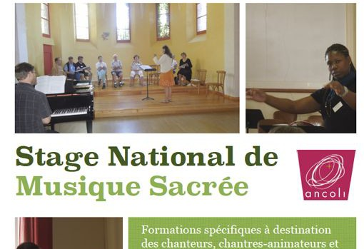 ancoli stage national juillet 2017