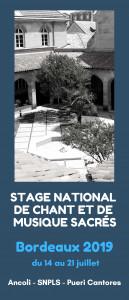 Ancoli-stage-2019-bordeaux