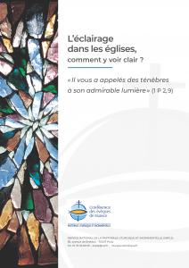 Guide « L'éclairage dans les églises », paru en 2019