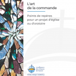 Guide « L'art de la commande »