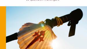 Collection Célébrer - En pèlerinage, éd. Mame, mars 2020. En couv. : Coquille Saint-Jacques, chemin de Saint-Jacques-de-Compostelle, près d'Astorga (Léon, Espagne).